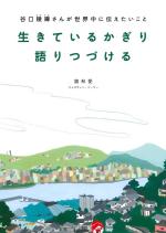 20190119書影