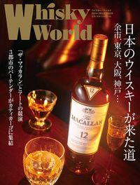 Ww12_h1-11