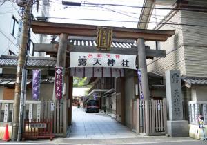 露天神社(正面鳥居)ds