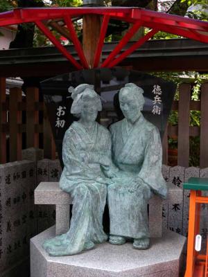 曽根崎心中ゆかりの地(露天神社)5ds