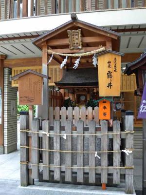 露天神社(御井社)ds