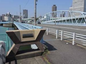 端建蔵橋2ds