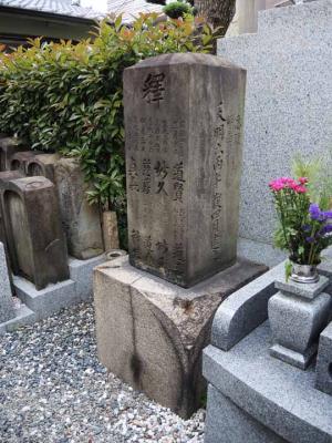 暁鐘成の墓2ds
