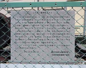梅田駅碑2ds