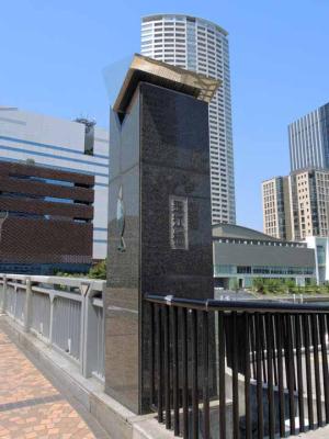 玉江橋2ds