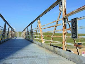 中津二之橋2ds