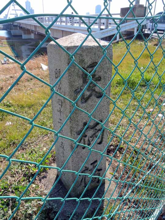 長柄橋標柱1ds