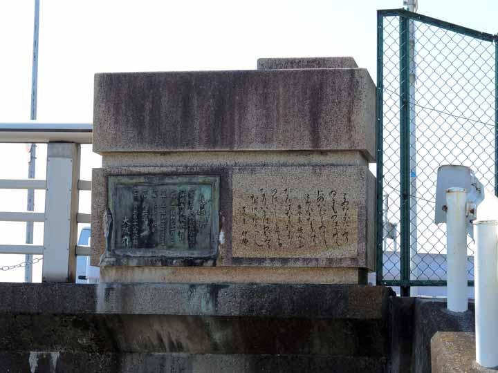 長柄橋標柱2ds