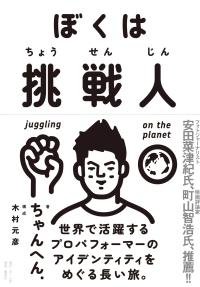 IMG_4016.JPG書影