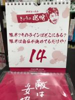 井村雅代image5