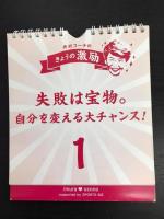 井村雅代image3